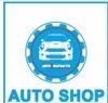 Магазин автозапчастей auto shop
