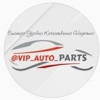 Vip auto parts