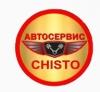 Chisto