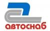 Автоснаб