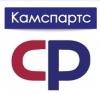 Камспартс